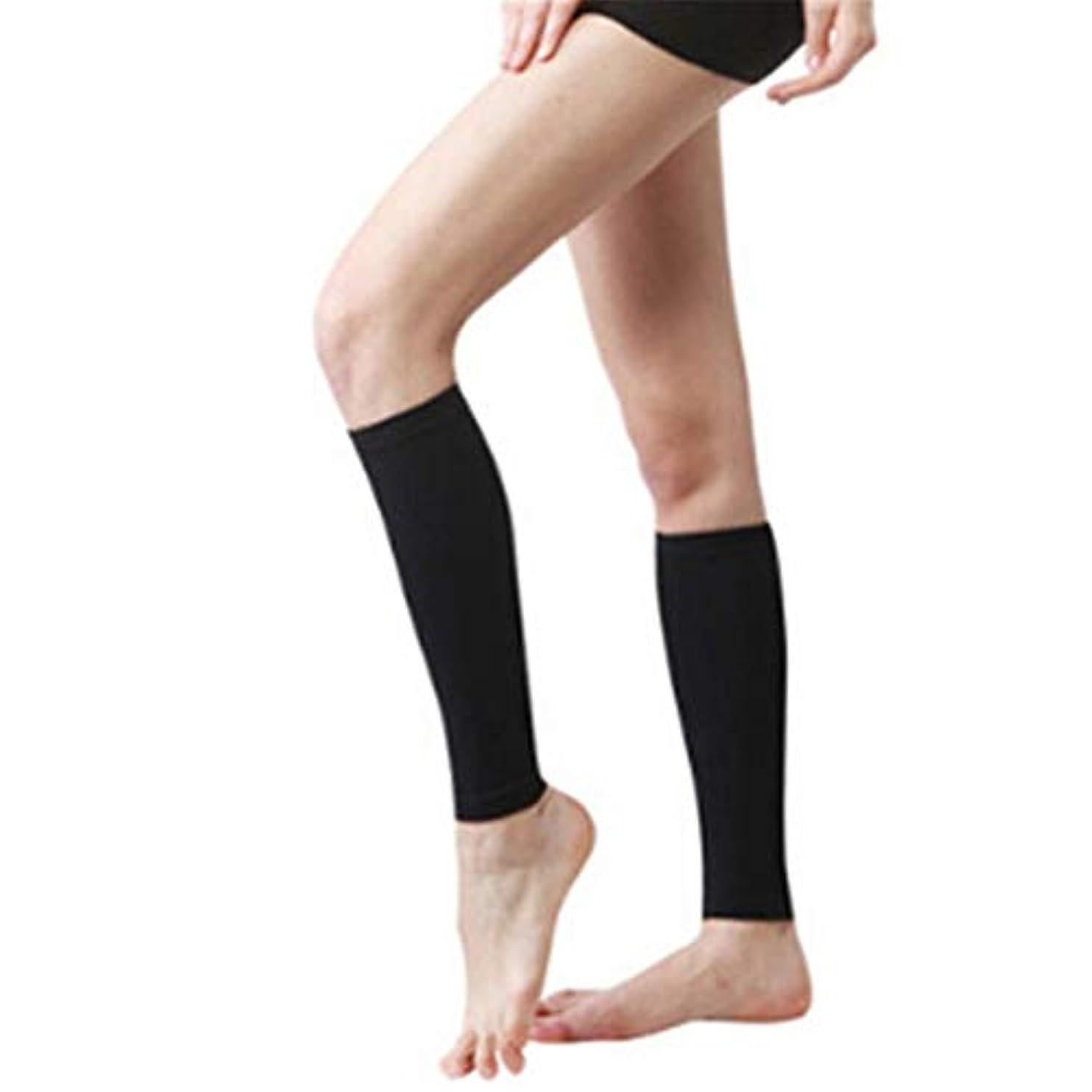 レインコート偽観客Toporchid 女性の脚スリム圧縮ストレッチスリーブは、長い靴下の形成を防ぐジムフィットネスボディビルディング脚保護ツール(黒)