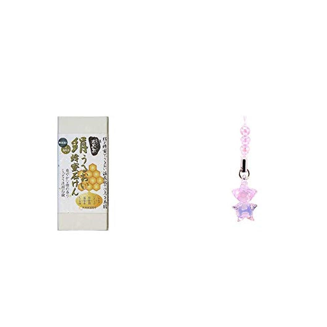 [2点セット] ひのき炭黒泉 絹うるおい蜂蜜石けん(75g×2)?ガラスのさるぼぼ 手作りキーホルダー【ピンク】 /恋愛運?素敵な出会い?幸せな結婚?豊かな人間関係//
