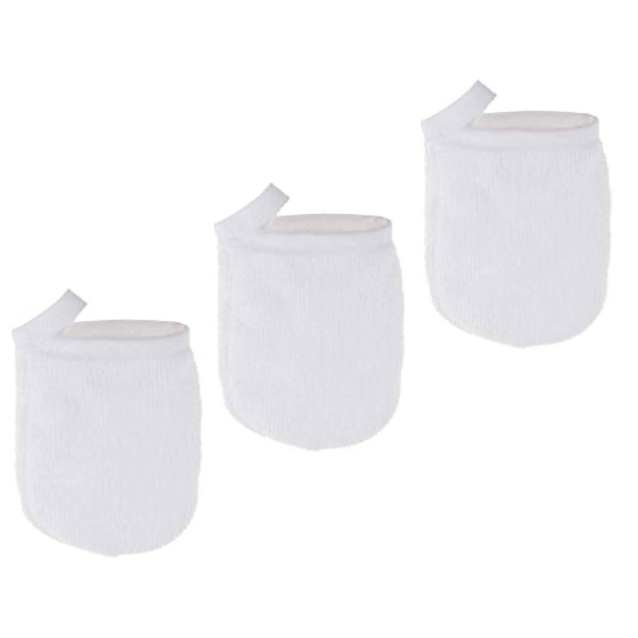増幅本部本質的ではない手袋 グローブ 洗顔グローブ フェイシャル クレンジンググローブ 洗顔タオル スキンケア 3個