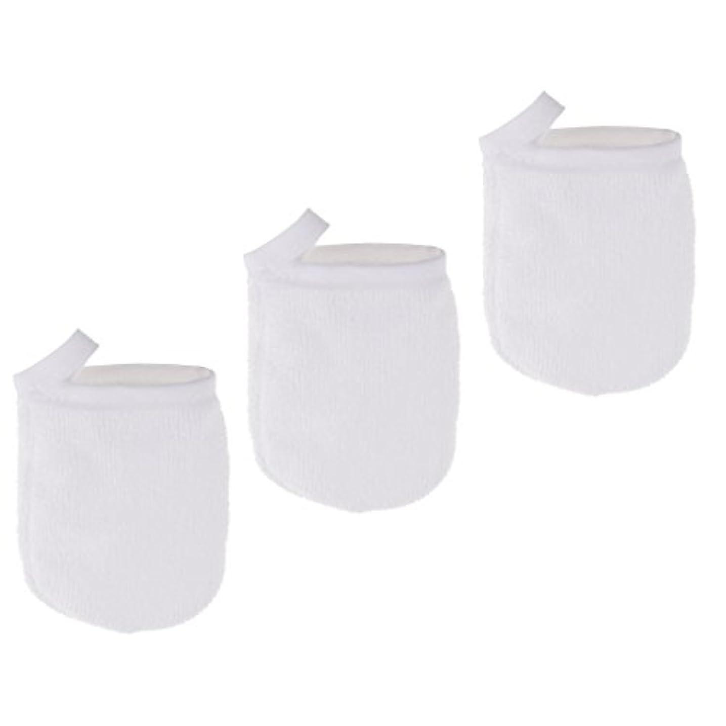 ピストル想定する出発する手袋 グローブ 洗顔グローブ フェイシャル クレンジンググローブ 洗顔タオル スキンケア 3個