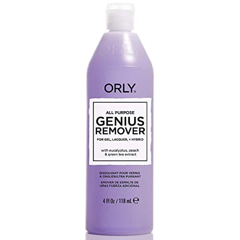 ひねくれた落とし穴返還ORLY - All Purpose Genuis Remover- Gel Remover - 4oz / 118ml