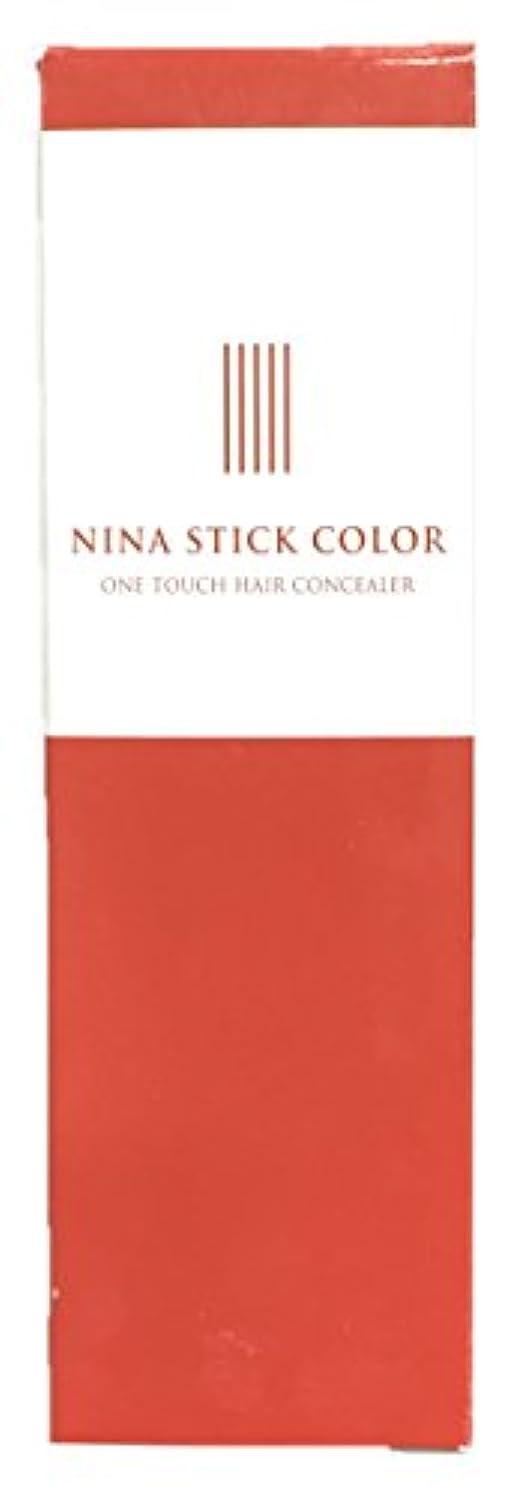 お金粘着性軽くニーナスティックカラー ワンタッチヘアコンシーラー ダークブラウン