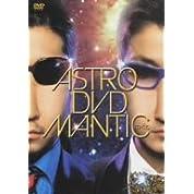 ASTROMANTIC DVD