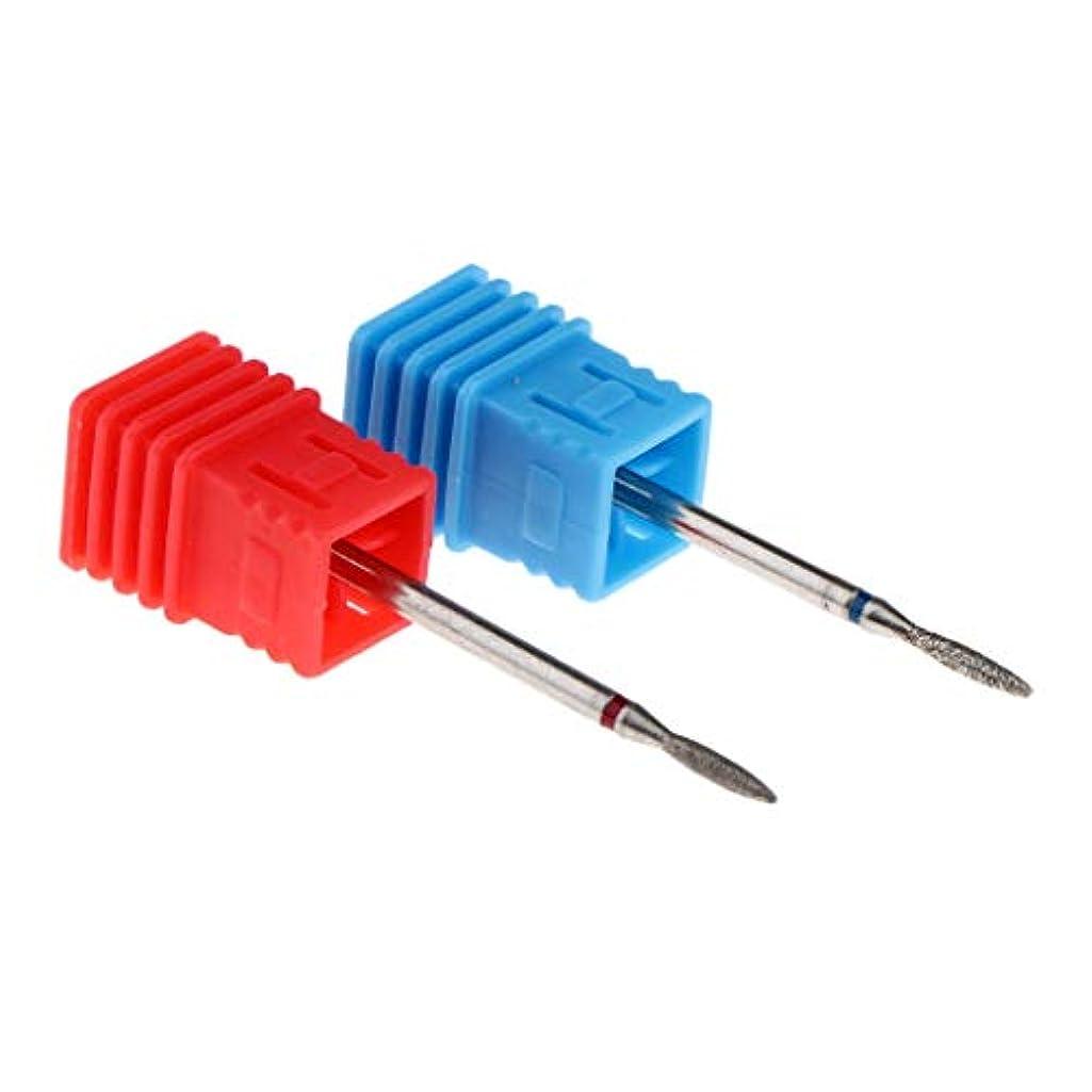 の量面積寄り添うネイルドリル ネイルオフ 電動ネイルマシーン用 超硬 耐久性 2本セット 9色選択 - 02