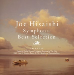 Symphonic Best Selection(CCCD)の詳細を見る