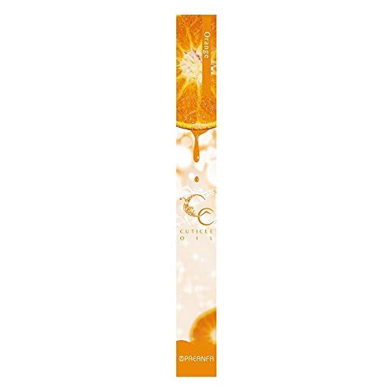 芸術的キー対処プリジェル 甘皮ケア CCキューティクルオイル オレンジ 4.5g 保湿オイル ペンタイプ