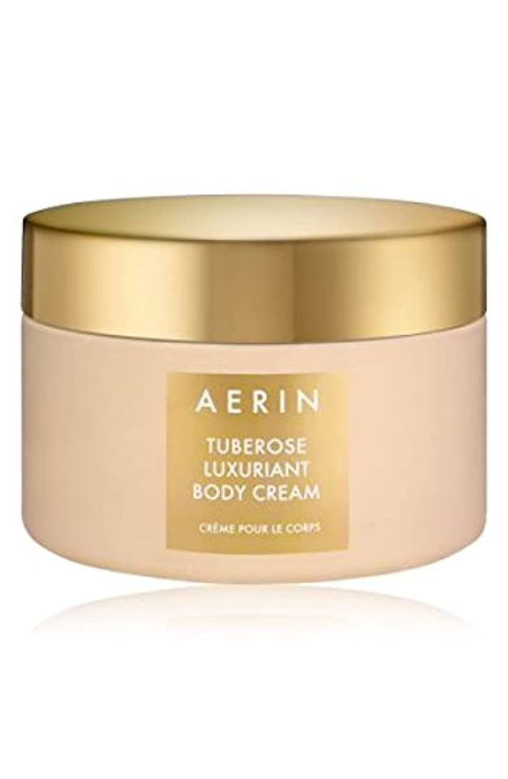 失業者多年生材料AERIN Tuberose Luxuriant Body Cream (アエリン チュベローズ ラグジュアリアント ボディー クリーム) 6.5 oz 195ml) by Estee Lauder for Women