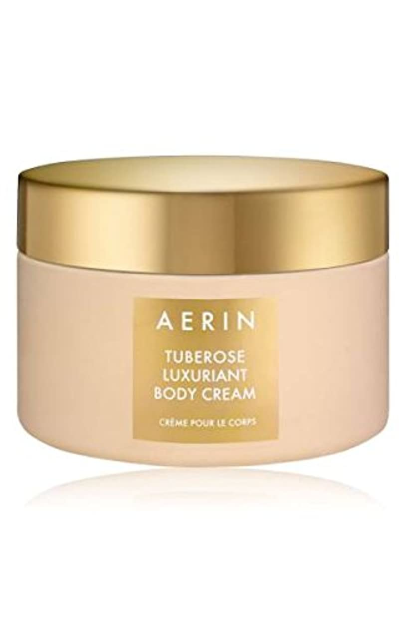 隔離キャリアピアAERIN Tuberose Luxuriant Body Cream (アエリン チュベローズ ラグジュアリアント ボディー クリーム) 6.5 oz 195ml) by Estee Lauder for Women