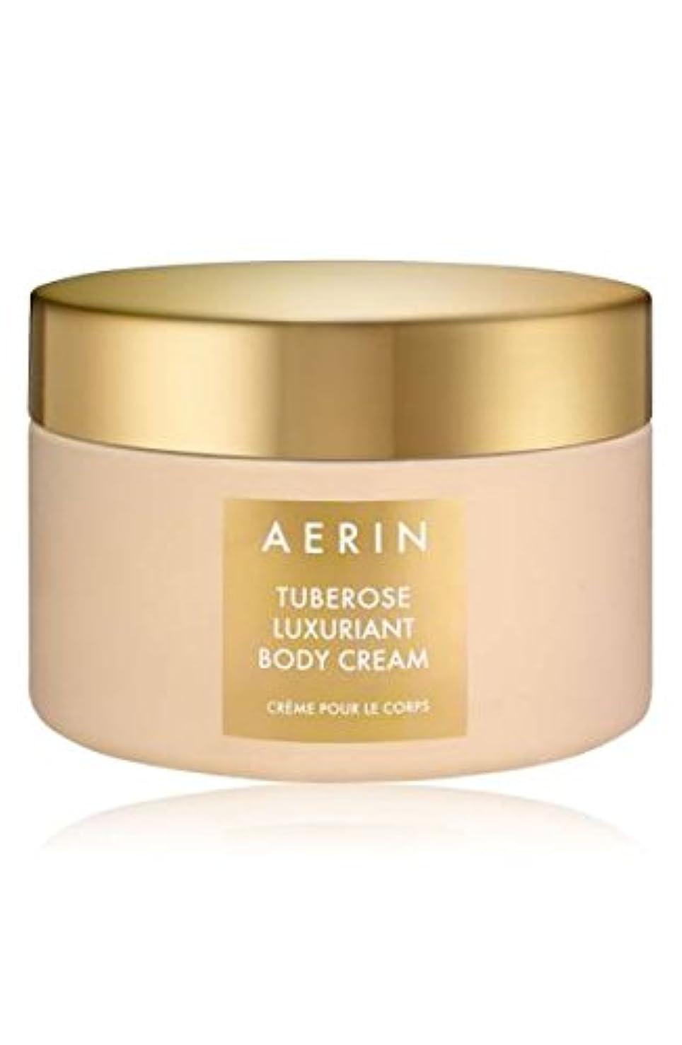 政治しみ再発するAERIN Tuberose Luxuriant Body Cream (アエリン チュベローズ ラグジュアリアント ボディー クリーム) 6.5 oz 195ml) by Estee Lauder for Women
