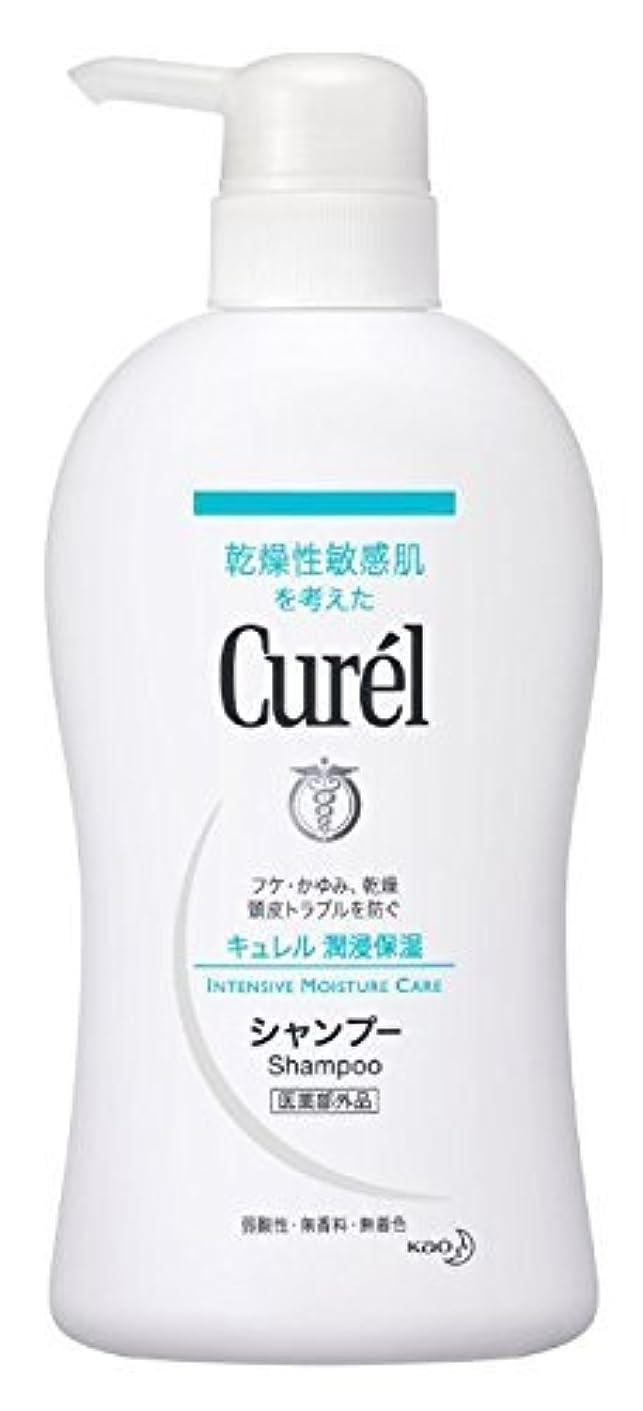 シード良性階花王 Curel(キュレル) シャンプーポンプ420ml×2 1576 P12Sep