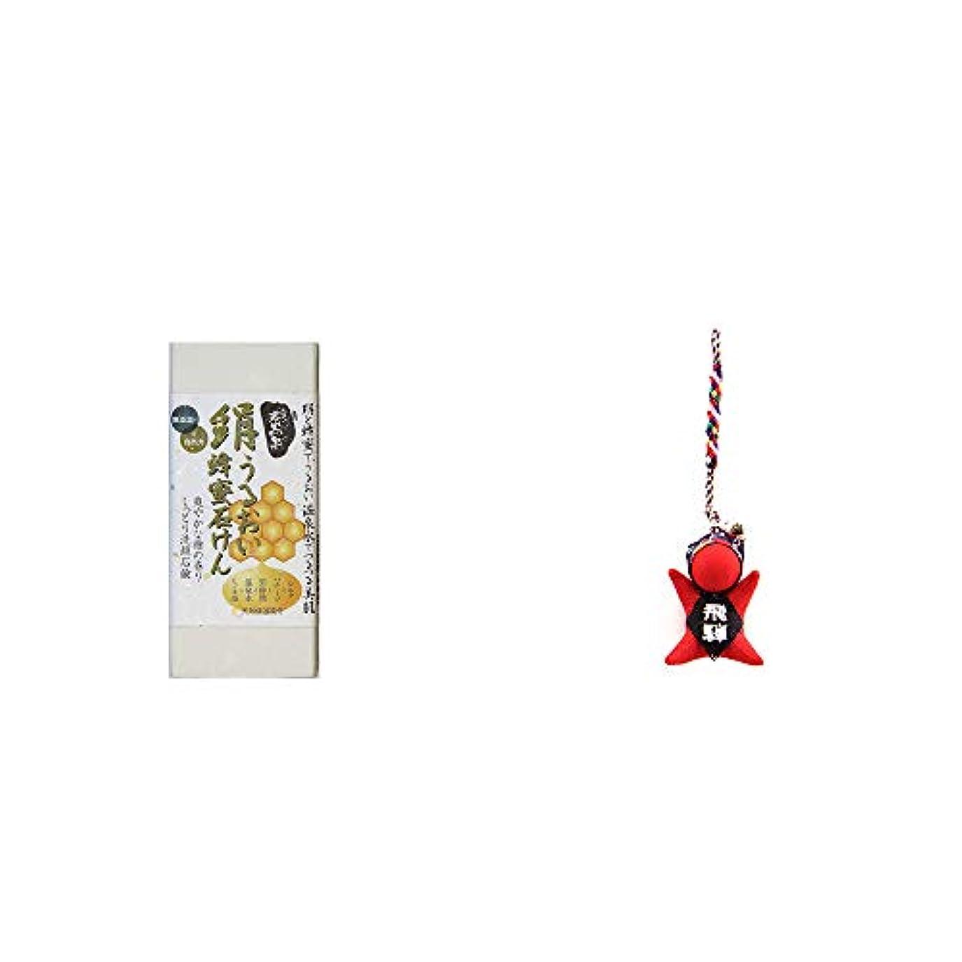 揺れる賛美歌階[2点セット] ひのき炭黒泉 絹うるおい蜂蜜石けん(75g×2)?さるぼぼ根付 【赤】/ ストラップ 縁結び?魔除け //