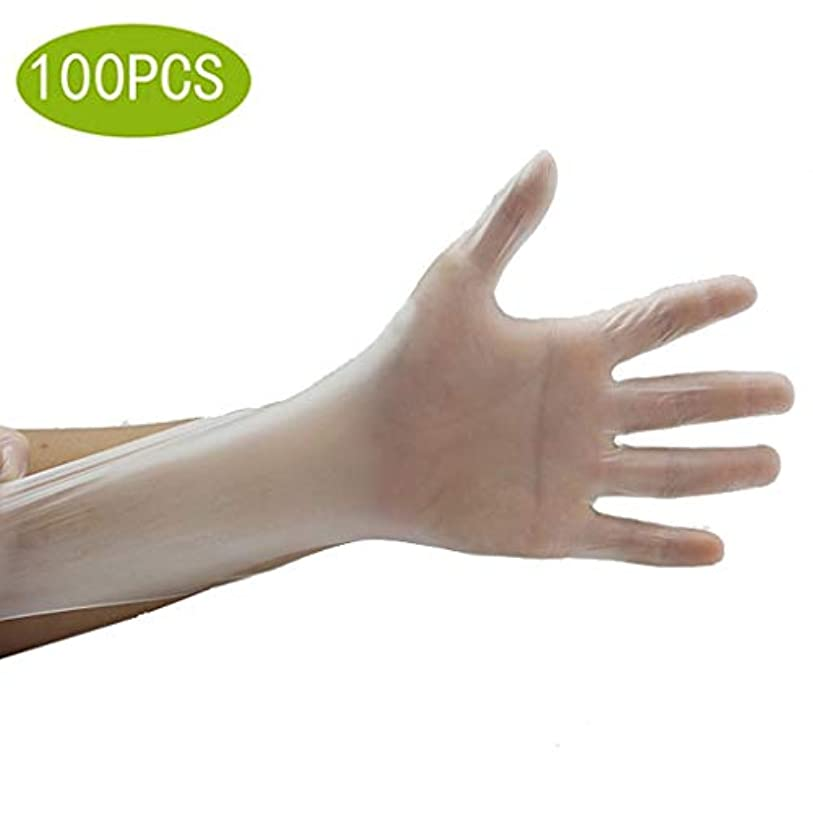 フィヨルド従事する石油使い捨てビニール手袋、無菌、パウダーフリー、スムースタッチ、フードサービスグレード、ミディアムサイズ[100パック] (Color : White)
