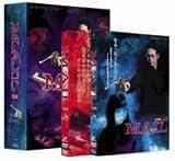 MAIL 完全版BOX [DVD]