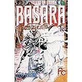 Basara (16) (別コミフラワーコミックス)
