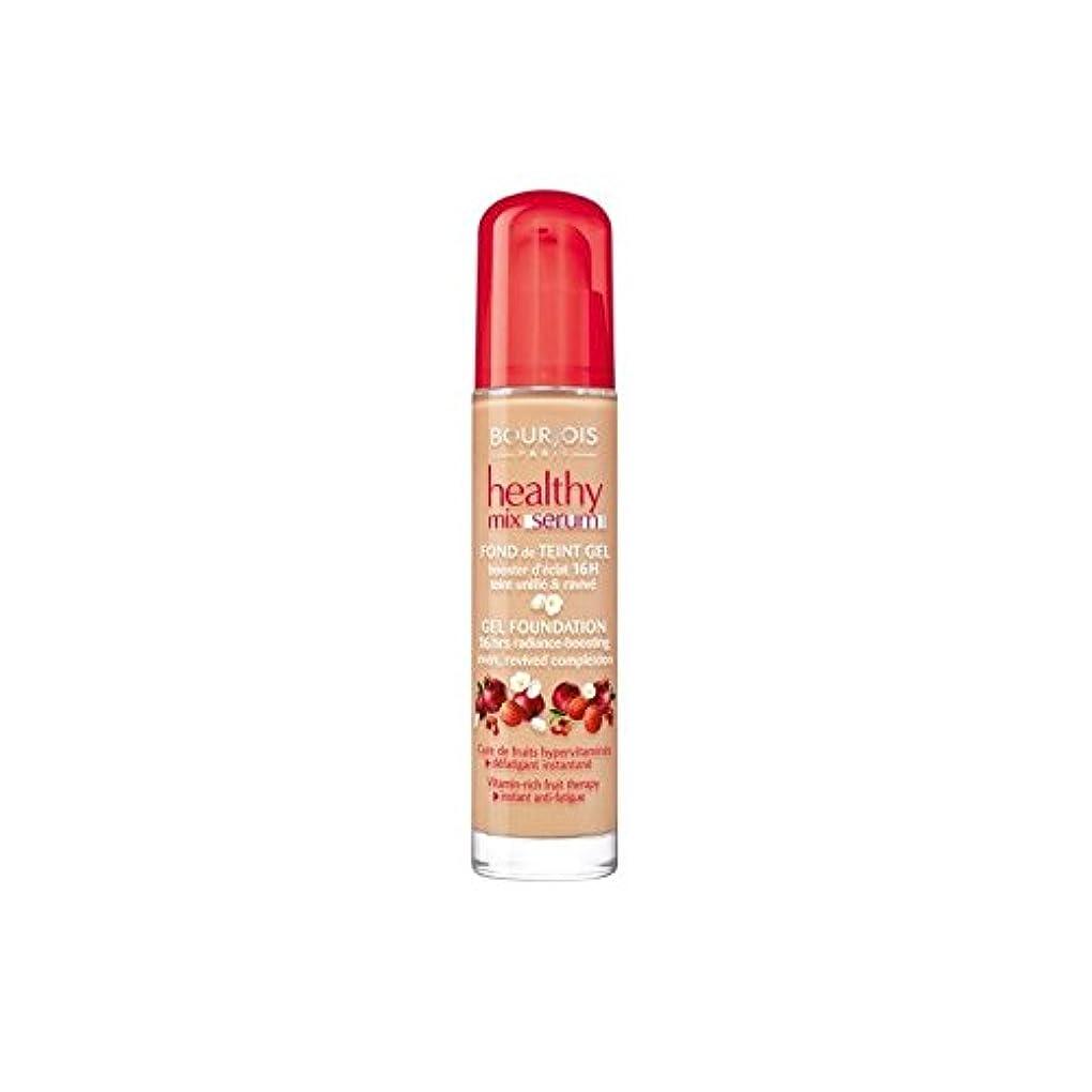 繊維計算するつぶやきブルジョワヘルシーミックス血清基盤ベージュ 55 x4 - Bourjois Healthy Mix Serum Foundation Beige Fonce 55 (Pack of 4) [並行輸入品]