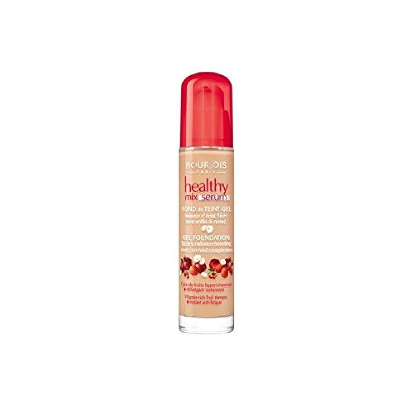 読みやすさピッチャー粉砕するブルジョワヘルシーミックス血清基盤ベージュ 55 x2 - Bourjois Healthy Mix Serum Foundation Beige Fonce 55 (Pack of 2) [並行輸入品]