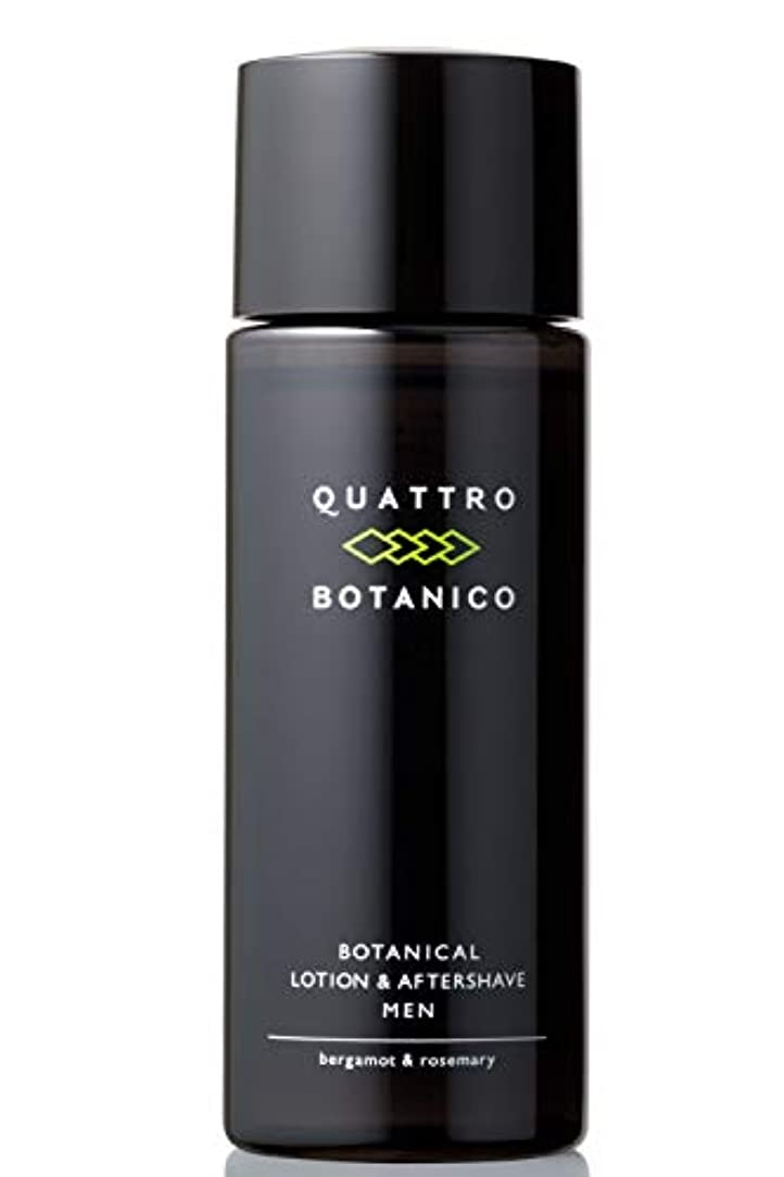 最初ところで学習クワトロボタニコ (QUATTRO BOTANICO) 【 メンズ 化粧水 オールインワン 】 ボタニカル ローション & アフターシェーブ 男性用 化粧品 ( 男性 スキンケア )エイジングケア