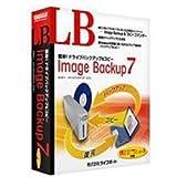 LB Image Backup 7 ミニパッケージ