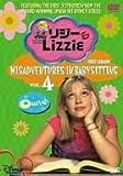 リジー & Lizzie 4 [DVD]