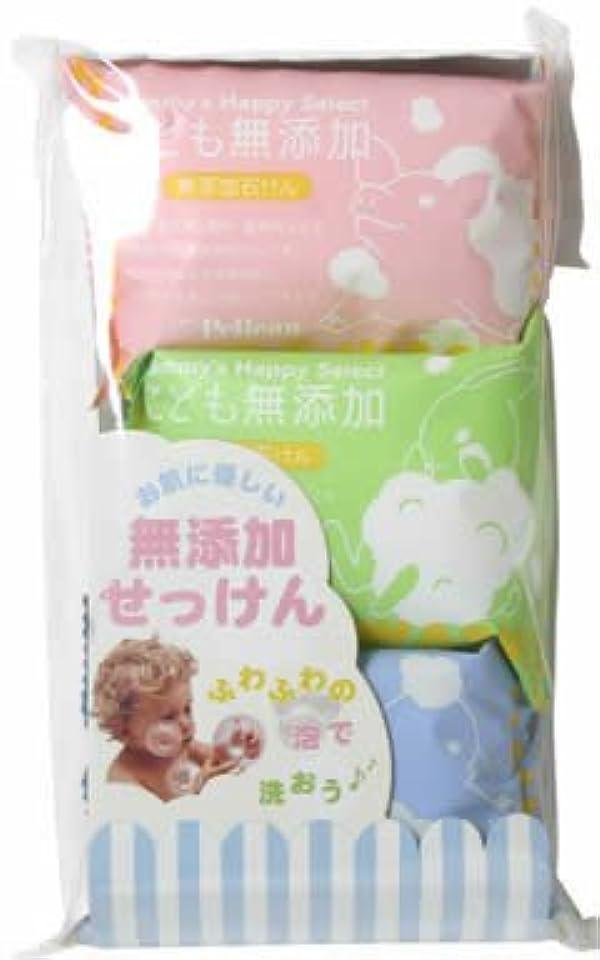 疼痛味わうに対処するペリカン子ども無添加石鹸 (80g*3個入)