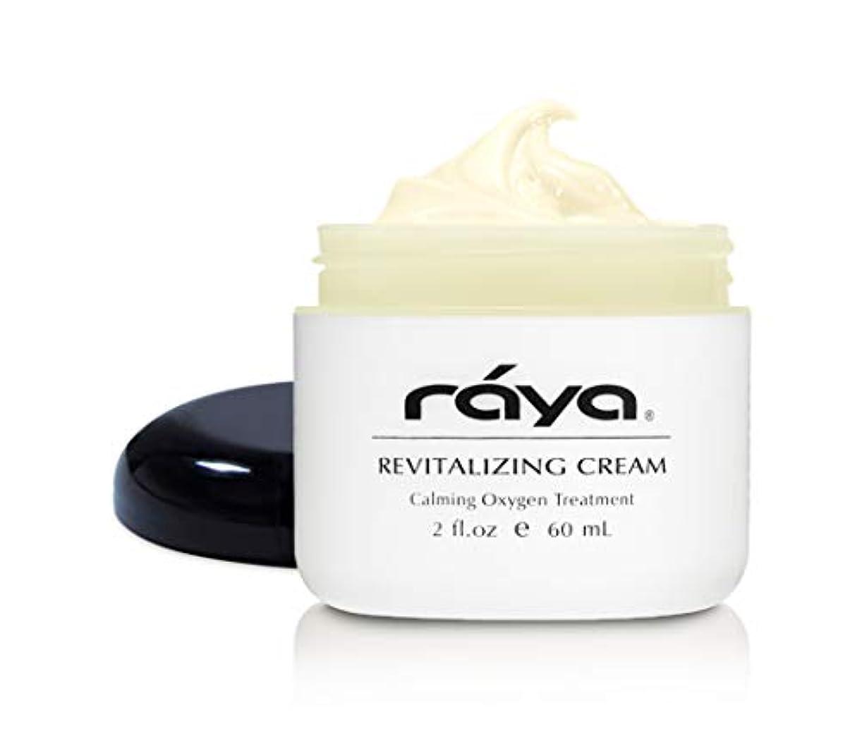 アドバイス船乗り匹敵しますRaya リバイタライジングクリーム(307) 保湿、心を落ち着かせるフェイシャル?デイとナイトクリームドライと炎症を起こした皮膚のために再生成 栄養や細かい線やしわの削減に役立ちます 2 fl-oz