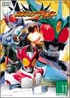 仮面ライダーアギト VOL.11 [DVD]