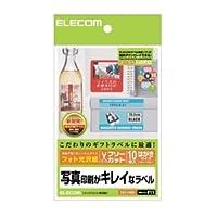 (まとめ)エレコム フリーラベル EDT-FHKK【×20セット】