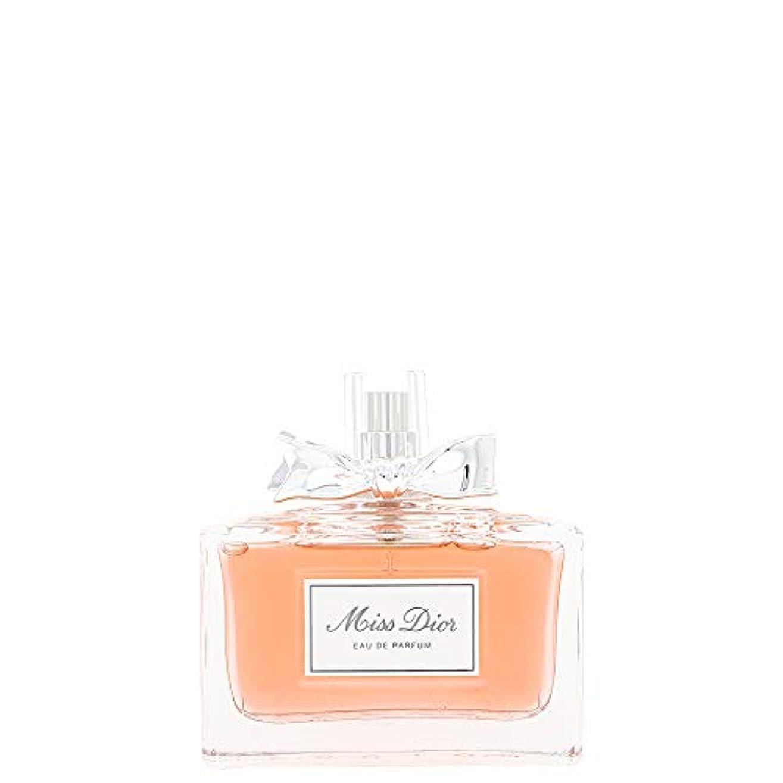 銀複雑な夜間クリスチャン ディオール(Christian Dior) ミス ディオール EDP SP 50ml[並行輸入品]