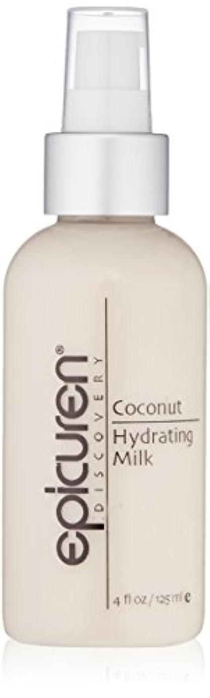 魅惑する独特のどっちでもEpicuren Coconut Hydrating Milk 125ml/4oz並行輸入品