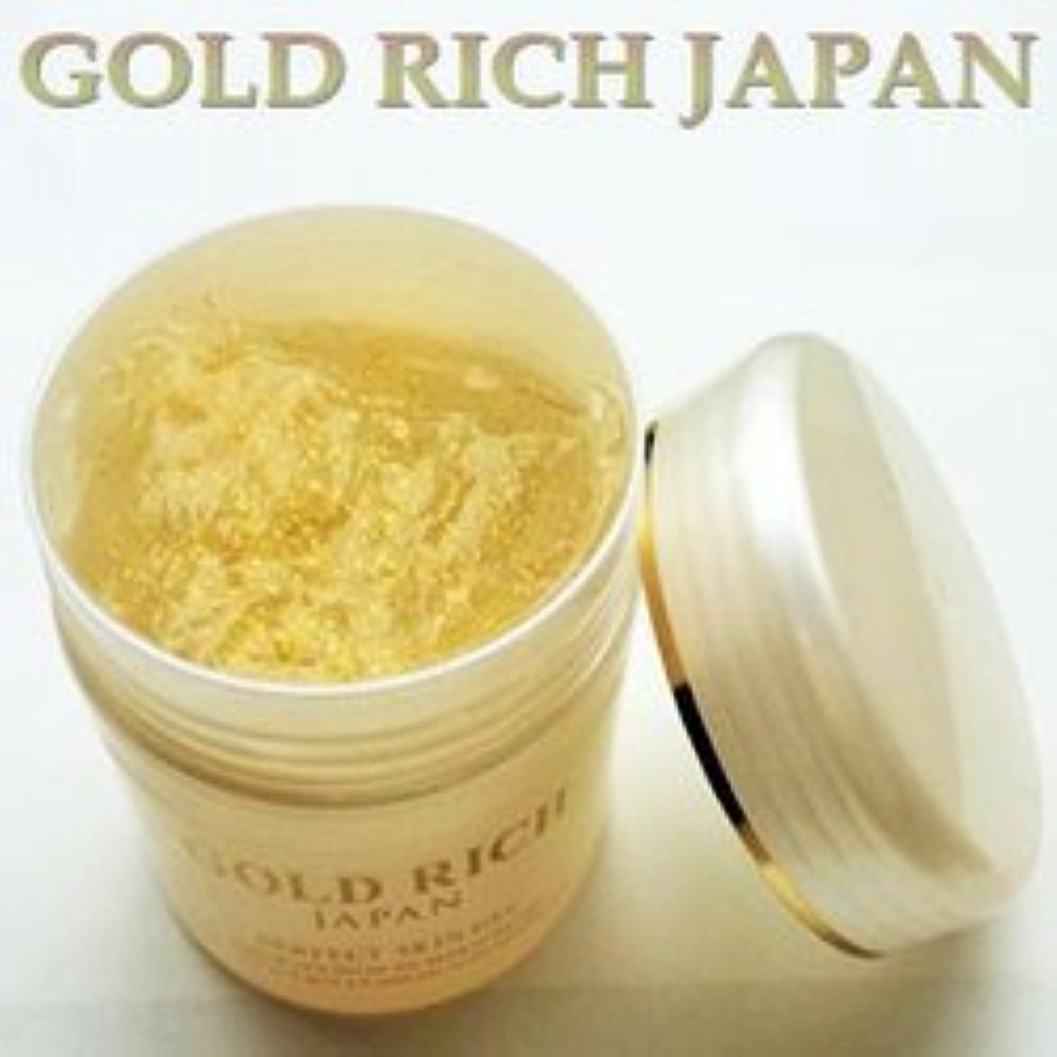 ベッドを作る起きる独立したゴールドリッチジャパンゲル 180g 金箔美容ゲル 180g