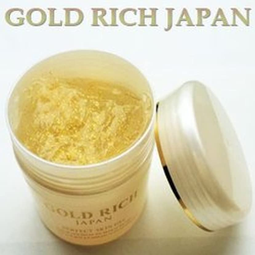 構成扇動する石膏ゴールドリッチジャパンゲル 180g 金箔美容ゲル 180g