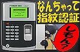 ダミー指紋認証システム【LAN-920】世界初!高価で設置が難しかった指紋認証システムが本物そっくりなデザインのダミーモデルで登場!