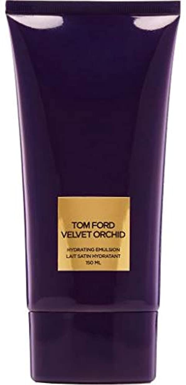 マネージャーシャワー最近TOM FORD BEAUTY トム フォード ヴェルベット オーキッド ハイドレイティング エマルジョン