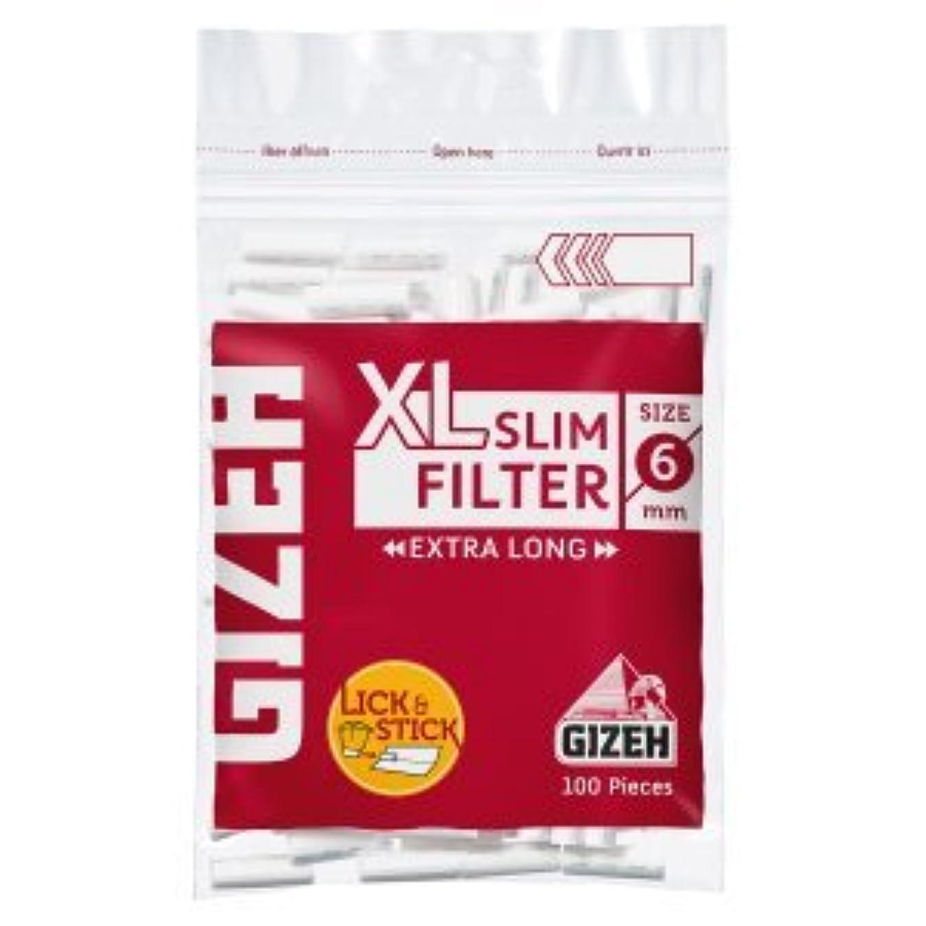 上昇肩をすくめる神経衰弱GIZEH(ギゼ) スリムXLロングフィルター (直径6mm) 手巻きタバコ 100個入り ×8袋パック 7-20012-25 手巻きタバコ 喫煙具