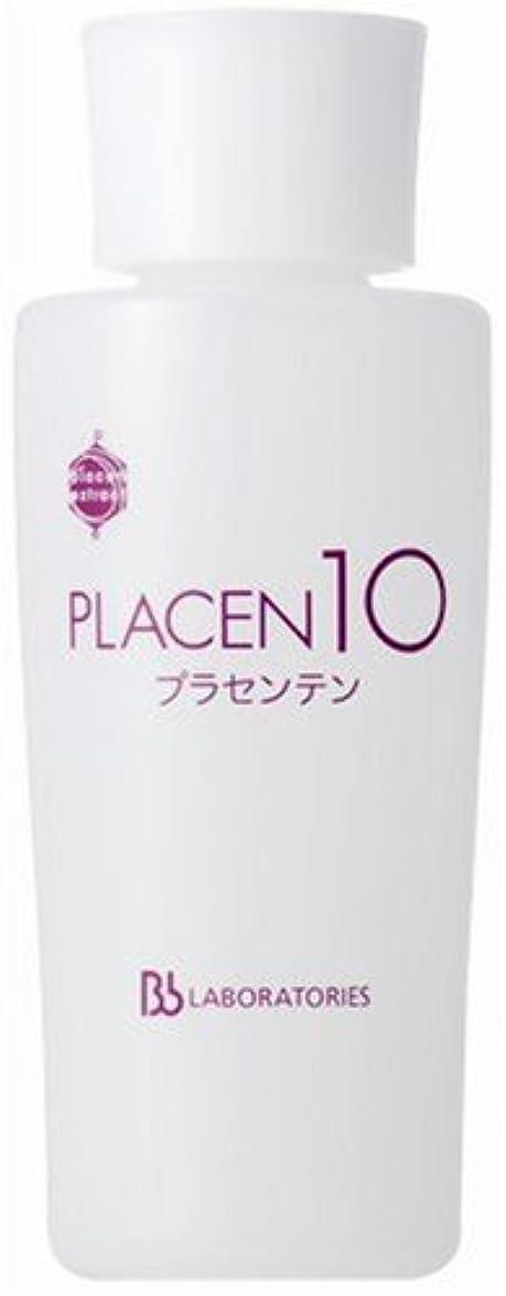 乗り出す大声で小包Purasenten (Placenta Cosmetic Lotion) 150ml by BB LABORATORIES by BB LABORATORIES