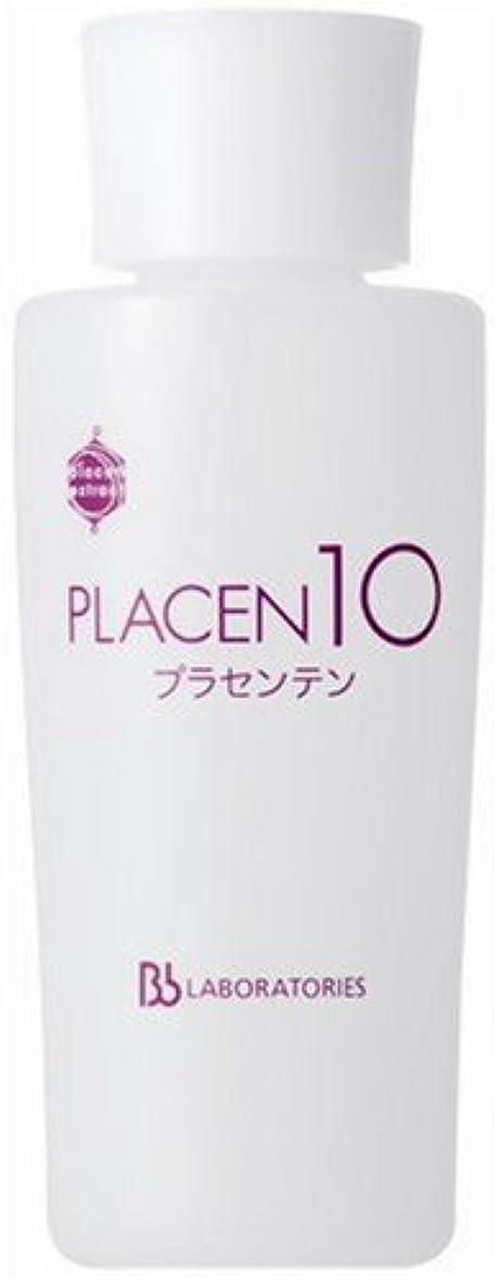 満州登山家喜んでPurasenten (Placenta Cosmetic Lotion) 150ml by BB LABORATORIES by BB LABORATORIES