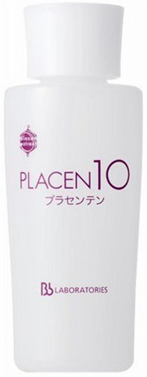 遅滞潮はねかけるPurasenten (Placenta Cosmetic Lotion) 150ml by BB LABORATORIES by BB LABORATORIES