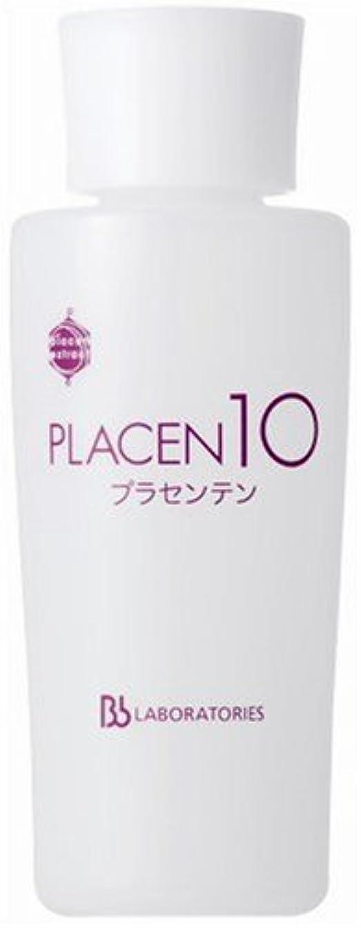 密輸満足できる咳Purasenten (Placenta Cosmetic Lotion) 150ml by BB LABORATORIES by BB LABORATORIES