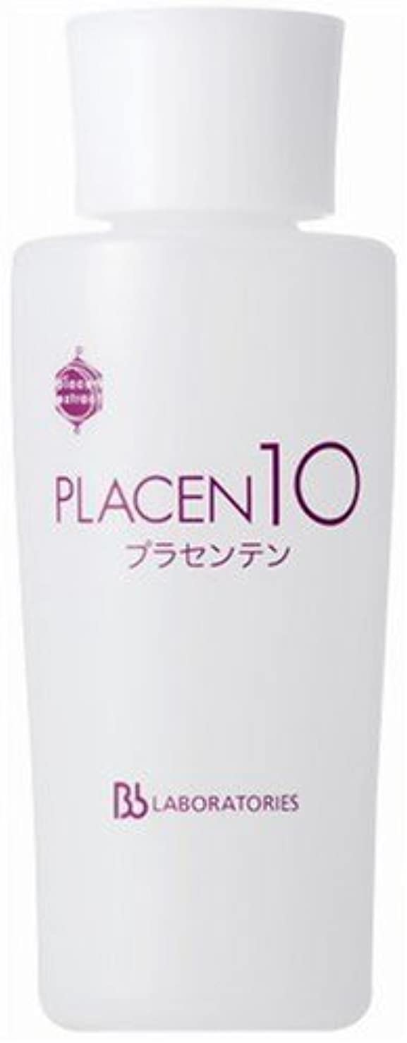 主婦分泌する注釈Purasenten (Placenta Cosmetic Lotion) 150ml by BB LABORATORIES by BB LABORATORIES