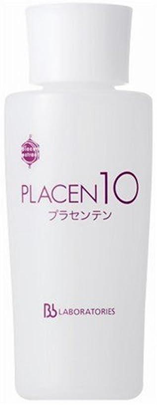 ポテト遷移驚かすPurasenten (Placenta Cosmetic Lotion) 150ml by BB LABORATORIES by BB LABORATORIES