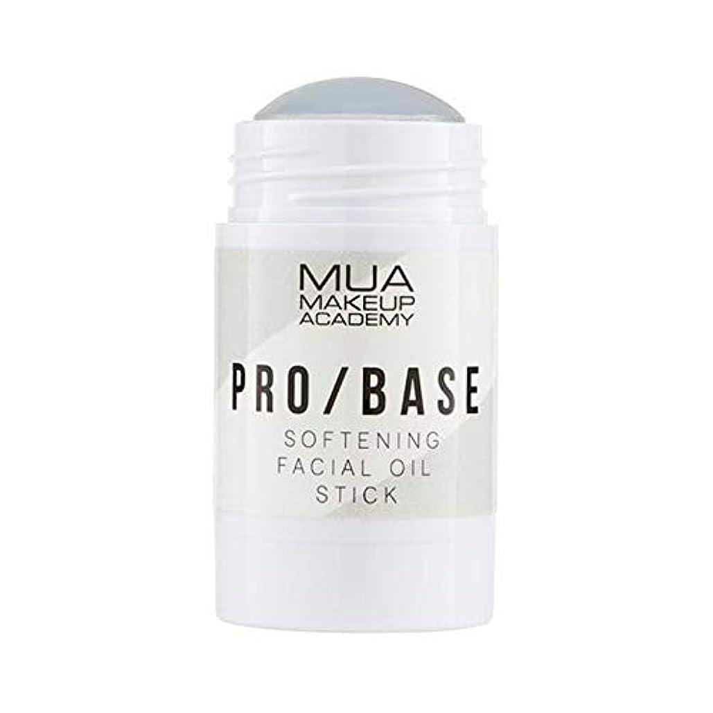 コミットメント残る共和党[MUA] フェイシャルオイルスティックを軟化Muaプロベース - MUA Pro Base Softening Facial Oil Stick [並行輸入品]
