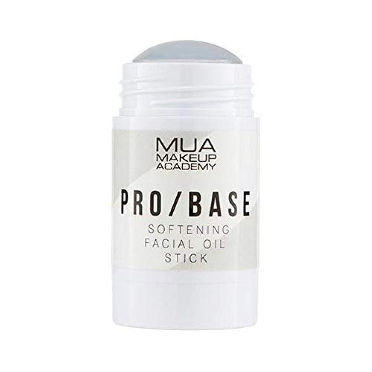 有害ななめらかな自宅で[MUA] フェイシャルオイルスティックを軟化Muaプロベース - MUA Pro Base Softening Facial Oil Stick [並行輸入品]