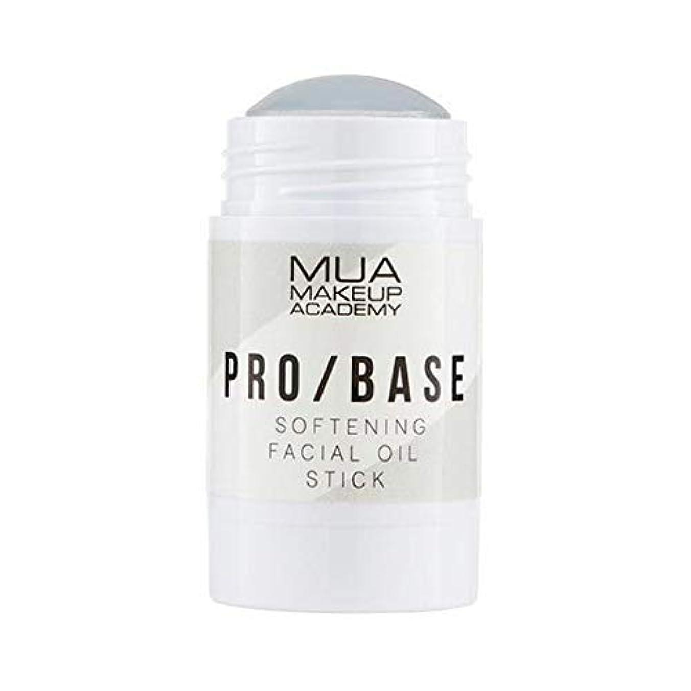 実行市場薄い[MUA] フェイシャルオイルスティックを軟化Muaプロベース - MUA Pro Base Softening Facial Oil Stick [並行輸入品]