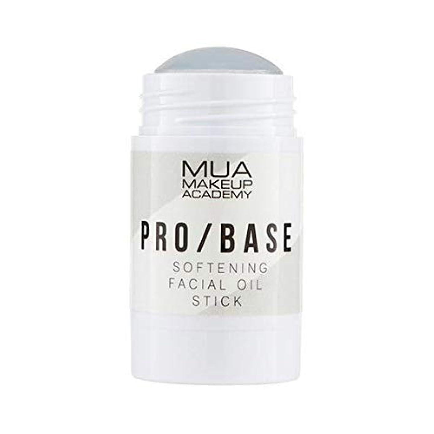確かなはっきりとぼんやりした[MUA] フェイシャルオイルスティックを軟化Muaプロベース - MUA Pro Base Softening Facial Oil Stick [並行輸入品]