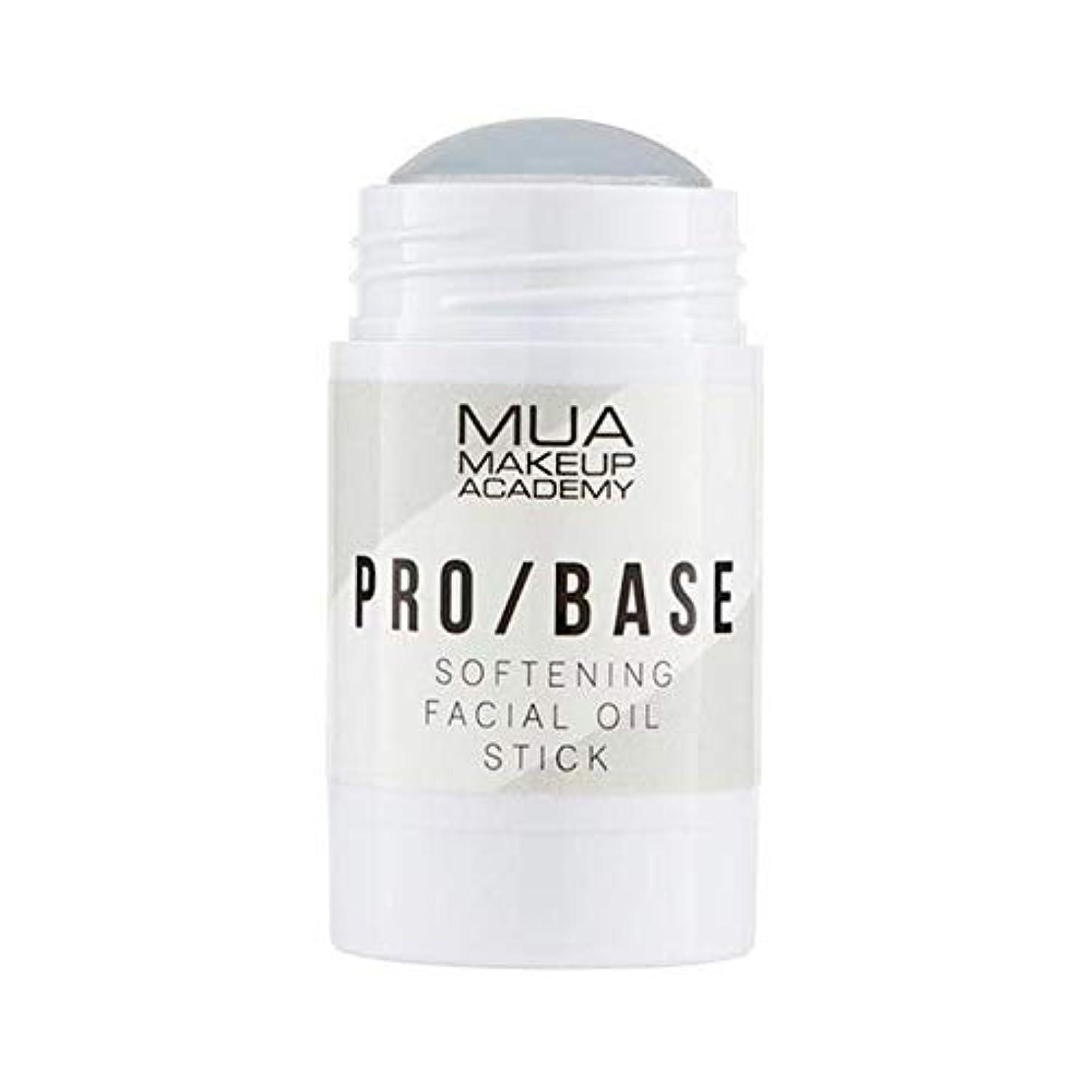 指標列車バルク[MUA] フェイシャルオイルスティックを軟化Muaプロベース - MUA Pro Base Softening Facial Oil Stick [並行輸入品]