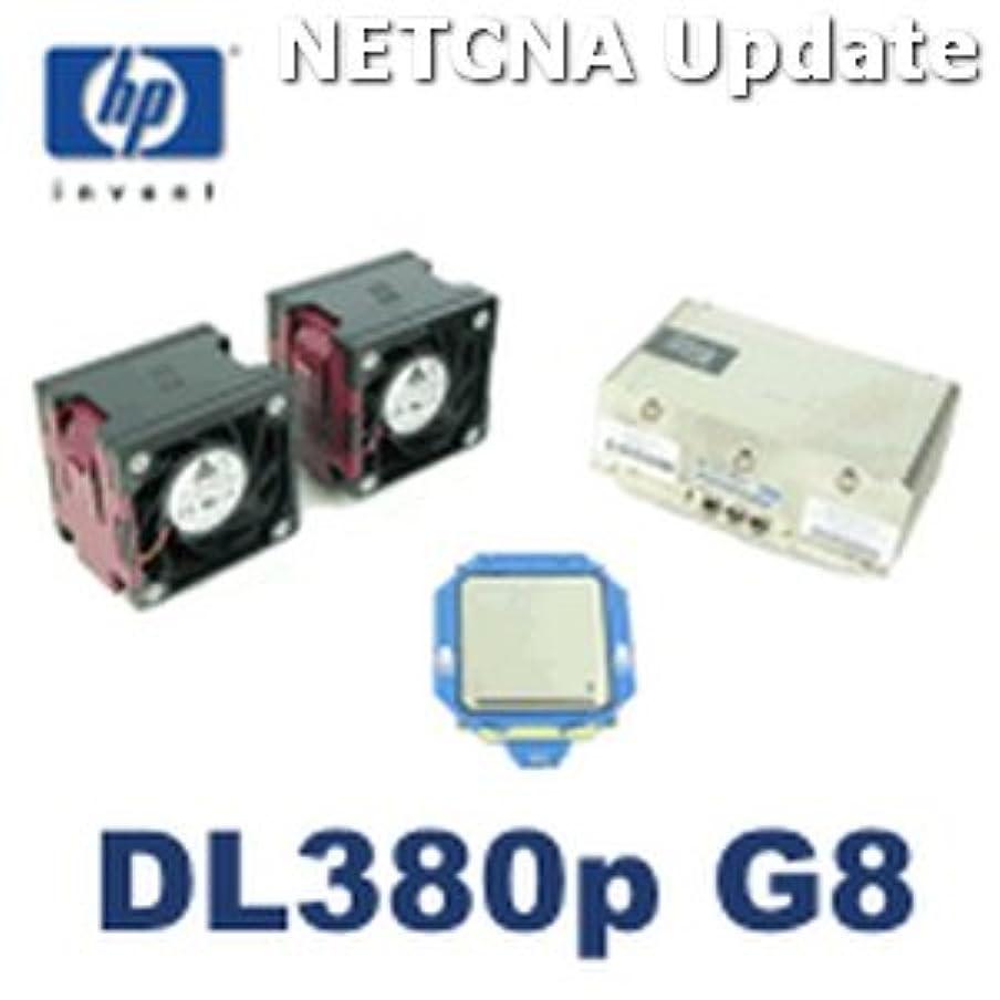チャット預言者可塑性662246-b21 HP Xeon e5 – 2640 2.5 GHz dl380p g8互換製品by NETCNA