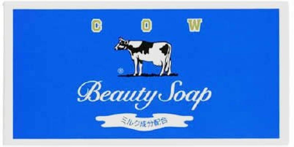 洗練されたスカープ温室カウブランド石鹸 青箱85g*3個