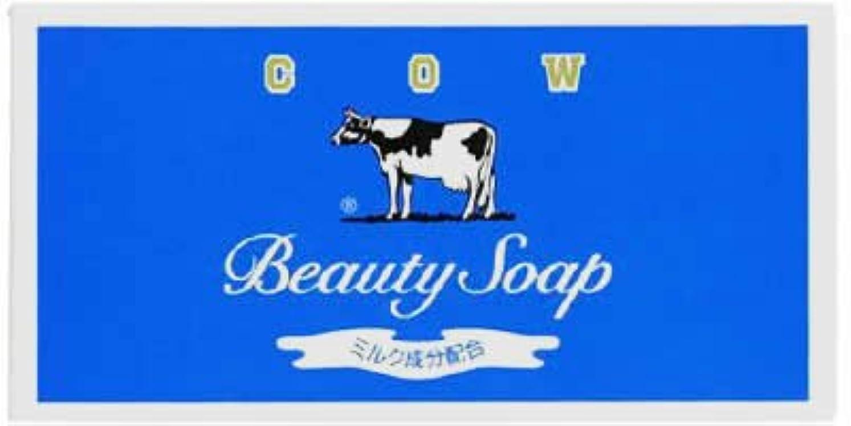 意味するディスコステーキカウブランド石鹸 青箱85g*3個