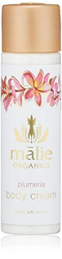 させる険しい準備したMalie Organics(マリエオーガニクス) ボディクリーム トラベル プルメリア 74ml