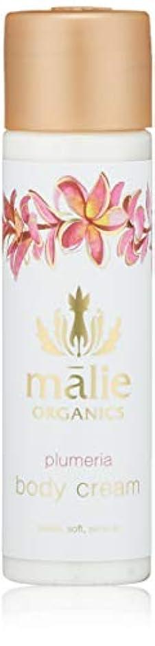 東部連想体Malie Organics(マリエオーガニクス) ボディクリーム トラベル プルメリア 74ml